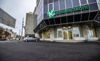 Keskerakonnal tuleb Tallinna linnale tagastada kopsakas summa