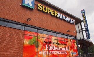 Supermarketisse ööbima: Helsingi toidupood kutsub kliente laupäeva öösel end jahutama