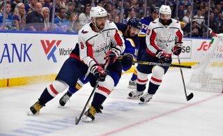 """ВИДЕО: Овечкин и """"Вашингтон"""" удачно начали новый сезон в НХЛ"""