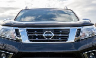 Nissan продемонстрировал обновленный логотип