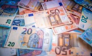 Оборонный фонд ЕС выделит 525 миллионов евро на проекты в сфере науки и промышленности