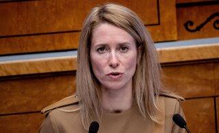 Кая Каллас: очень важно, чтобы производители вакцин выполнили свои обязательства перед Европой