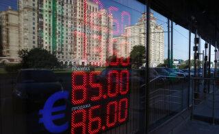 Названо число российских банков, которые могут лишиться лицензии в течение года