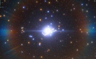 """В галактике обнаружены странные объекты-""""призраки"""""""
