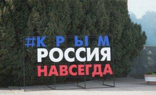 Евросоюз продлил на год санкции против России по Крыму