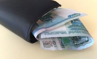 Курс евро превысил 88 рублей