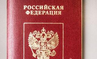 Новый премьер РФ хочет создать реестр всех граждан и их доходов. Россиян будут контролировать, как в Китае?