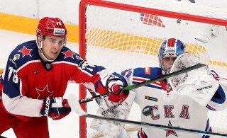 КХЛ: Определились все пары 1/8 финала в Кубке Гагарина