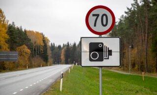 Hea teada: kasutusele võetakse kolm uut kiiruskaamerat