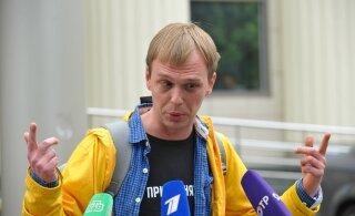 Арестовали полицейских, которые задерживали журналиста Голунова