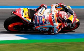 Испанец Марк Маркес стал шестикратным чемпионом MotoGP
