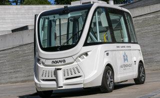 В конце лета в Кадриорге появятся автомобили будущего