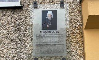 ФОТО | В Ласнамя открыли мемориальную доску митрополиту Корнилию