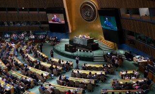 Deutsche Welle: ООН на мели — где деньги?