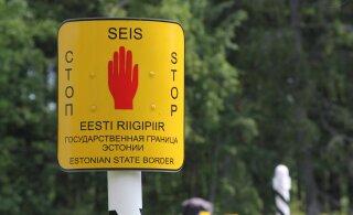 Минфин выделил МВД 5,5 млн евро на строительство восточной границы