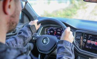 В Кохтла-Ярве арестован пьяный водитель BMW