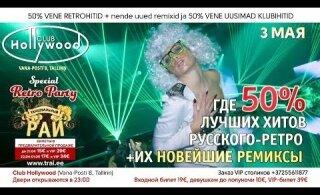 """Смотрите, кто выиграл ВИП-билеты на """"Танцевальный рай"""" и бесплатную поездку на такси"""