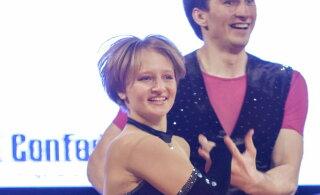 Катерина Тихонова, которую называют дочерью Путина, защитила кандидатскую диссертацию