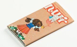 ФОТО | Сладкая ностальгия: Nurr — эстонский молочный шоколад, рецепт которого не менялся 100 лет