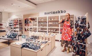 ФОТО | В Kaubamaja теперь можно приобрести товары для дома от культового финского бренда Marimekko