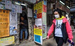 Hiina majandus kasvas lõppenud aasta viimases kvartalis kiiremini kui teistes suurriikides