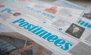 Korruptsioonivastase teo tunnustuse pälvis ajaleht Postimees ning reporterid Martin Laine ja Oliver Kund vihjeandmise kaitse edendamise eest avalikkuses