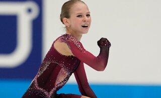 Трусова заявила пять четверных прыжков на чемпионате Европы