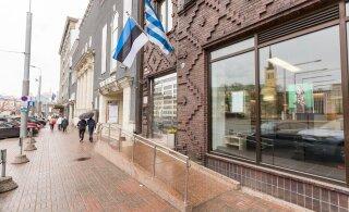 Бюро обслуживания Таллиннской горуправы меняет время работы
