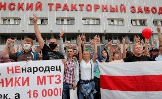 СМИ: Минский тракторный завод остановил работу, сформирован стачечный комитет