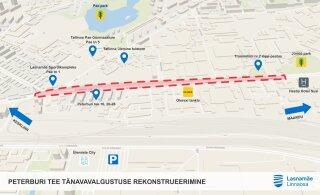 Начало Петербургского шоссе получит новое уличное освещение