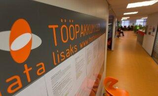 Касса по безработице поддержит пострадавшие от ограничений сектора 20 миллионами евро