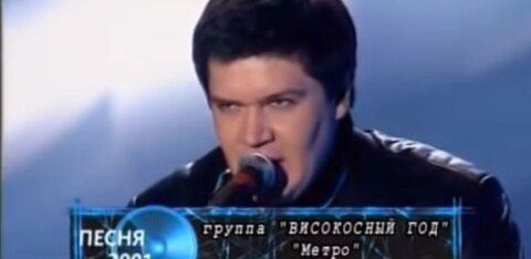 """Скончался солист группы """"Високосный год"""" Илья Калинников. Он написал """"Метро"""" и """"Лучшую песню о любви"""""""