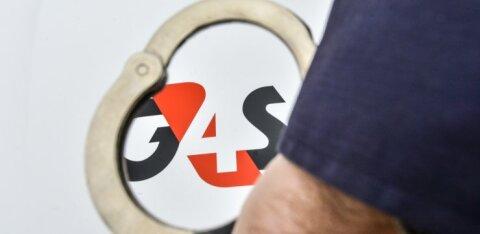 Охранники G4S задержали иностранца, пытавшегося изнасиловать сотрудницу отеля