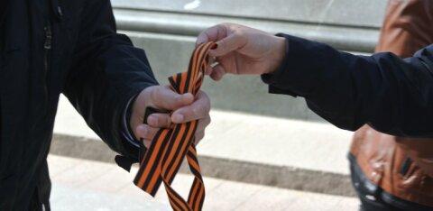 Комиссия Сейма Латвии одобрила запрет на георгиевскую ленту во время массовых мероприятий