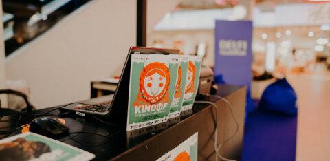 Сегодня стартует кинофестиваль KinoFF. Голосуйте за лучший фильм!