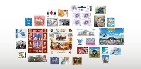 Tähtsündmus väärib postmarki – kujunda Minu Mark!