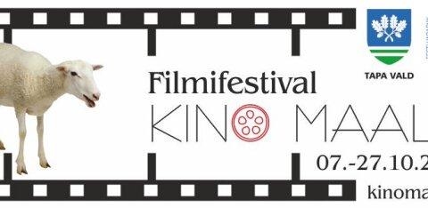 Elron несет киноискусство из Таллинна в Тарту, Валга, Нарву и Вильянди