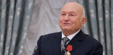 Умер бывший мэр Москвы Юрий Лужков