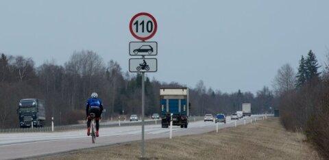 Департамент повысил максимально разрешенные скорости на государственных автомагистралях