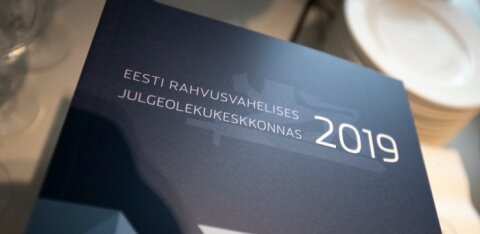Эстонские спецслужбы будут контролировать безопасность оборудования телекоммуникационных предприятий