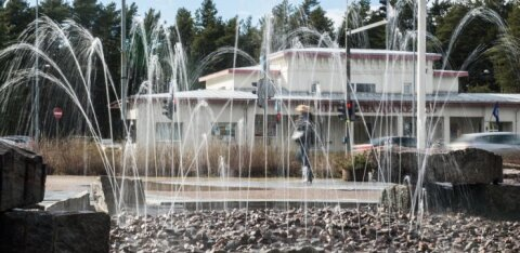 Когда включат столичные фонтаны?