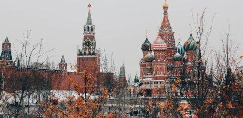 В Госдуме РФ ответили на заявление Пыллуааса об аннексии части территорий Эстонии
