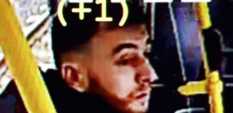 Подозреваемый в стрельбе в Утрехте задержан