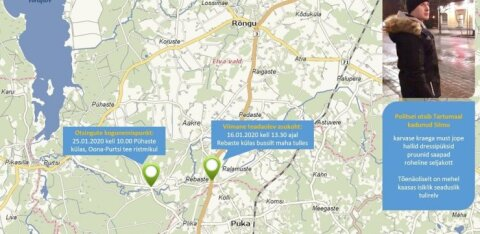 Полиция продолжает поиски пропавшего в Тартумаа вооруженного мужчины