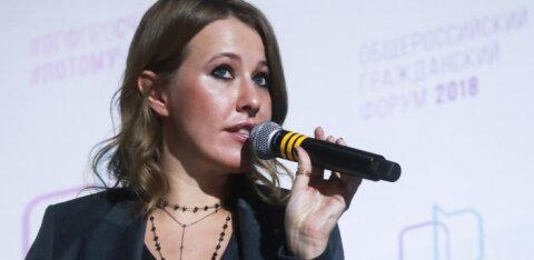 Слова Ксении Собчак о возврате Крыма Украине проверят на экстремизм