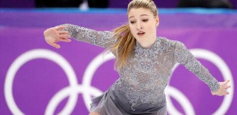 Фигуристка сборной России получила 10-летнее наказание