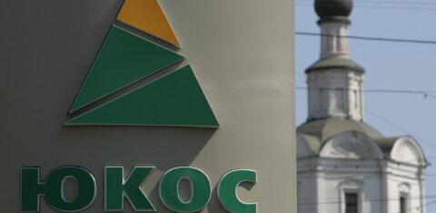 Россия проиграла суд в Гааге против акционеров ЮКОСа и должна выплатить 50 млрд долларов. Это почти 4 годовых бюджета Эстонии