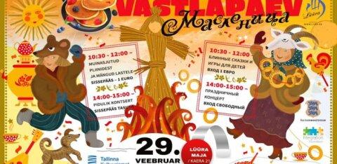 В субботу в Пыхья-Таллинне отпразднуют Масленицу