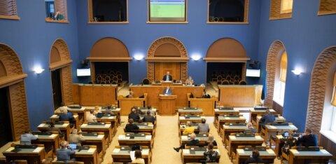 Спецкомиссия по борьбе с коррупцией: Эстония не выполнила в срок все рекомендации Совета Европы