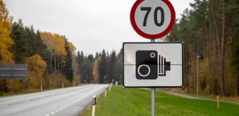 Полезно знать: на дорогах Эстонии установили три новые камеры скорости